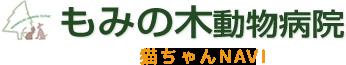有限会社村田動物研究所様